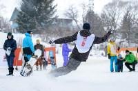 II-ой этап Кубка Тулы по сноуборду., Фото: 47