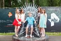 Железный трон в парке. 30.07.2015, Фото: 59