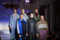 Восьмой фестиваль Fashion Style в Туле, Фото: 270