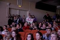Мисс и Мистер Студенчество 2018, Фото: 132