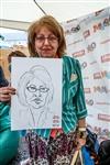 Фестиваль Крапивы - 2014, Фото: 200