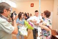 День семьи, любви и верности в перинатальном центре 8.07.2015, Фото: 29