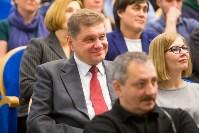 Авдотья Смирнова  в Ясной Поляне, Фото: 11