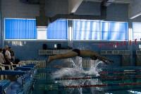 Плавание в Донском, Фото: 11