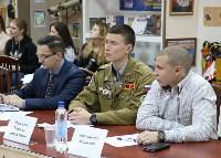 В Туле обсудили перспективы  трудоустройства выпускников вузов, Фото: 15