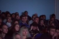 Юрий Быков в Ясной Поляне, 31.10.2015, Фото: 24