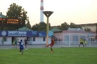 «Энергомаш» Белгород - «Арсенал-2» Тула - 2:2., Фото: 9