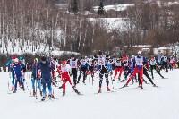 «Яснополянская лыжня - 2016», Фото: 78
