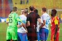 Матч Арсенал - Сочи, Фото: 105