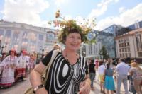 Открытие загса на площади Ленина, Фото: 18