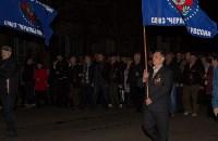 Акция «Свеча памяти» в связи с годовщиной чернобыльской катастрофы, Фото: 7