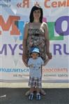 Мама, папа, я - лучшая семья!, Фото: 290
