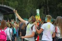 ColorFest в Туле. Фестиваль красок Холи. 18 июля 2015, Фото: 1