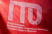 Тула отметила День физкультурника и Всероссийский олимпийский день соревнованиями, Фото: 138