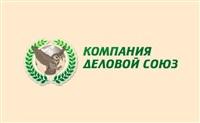 Компания Деловой Союз, ООО, Фото: 1