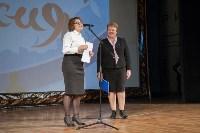 VI Тульский региональный форум матерей «Моя семья – моя Россия», Фото: 29