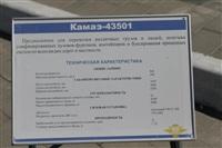 Празднование 69-й годовщины победы в Великой Отечественной войне на площади Победы. Тула, Фото: 34