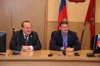 Юрий Цкипури и Евгений Авилов наградили команды Лицея №2., Фото: 1