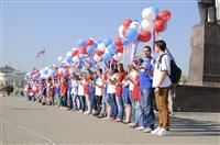 Автопробег на День российского флага, Фото: 11