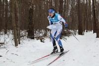 I-й чемпионат мира по спортивному ориентированию на лыжах среди студентов., Фото: 64