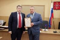 Награждение в администрации города, Фото: 7