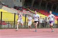 Соревнования по легкой атлетике имени Бориса Никулина, Фото: 6