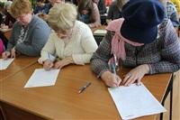 Тотальный диктант. 12.04.2014, Фото: 3