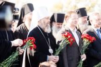 Куликово поле. Визит Дмитрия Медведева и патриарха Кирилла, Фото: 8