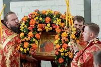 1030-летие Крещения Руси в тульском кремел, Фото: 3