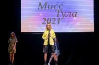 Мисс Тула - 2021, Фото: 288