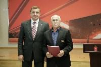 Алексей Дюмин наградил сотрудников «Тулачермета», Фото: 3