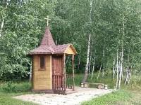 Эко-парк «Моя деревня», Фото: 101