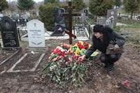 Кладбище г. Новомосковск, Фото: 6
