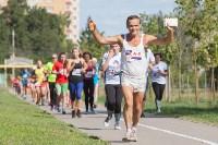 """В Центральном парке прошел """"Тульский марафон 2017"""", Фото: 163"""