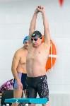 Открытое первенство Тулы по плаванию в категории «Мастерс», Фото: 8