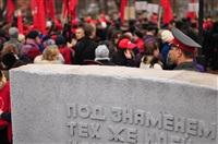 7 ноября в Туле. День Великой Октябрьской революции., Фото: 20