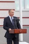 Путин в Суворовском училище, Фото: 32