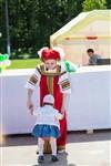 Центральный парк Тулы отметил день рождения , Фото: 22