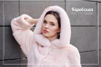Первая выставка «Кировской меховой фабрики» пройдёт в Туле, Фото: 2