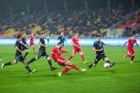 Сборная России против сборной Гибралтара, Фото: 49
