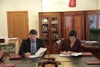 Тульским активистам выдали гранты на социальные проекты, Фото: 19