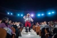 """""""Тайна пирата"""" в Тульском цирке, Фото: 59"""