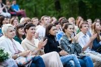 """Фестиваль """"Сад гениев"""". Второй день. 10 июля 2015, Фото: 51"""