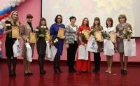 Награждение победителей регионального этапа конкурса «Педагогический дебют – 2015», Фото: 2
