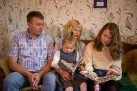 Семья Переломовых, Фото: 14