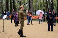 День Победы - 2021 в тульских парках, Фото: 21