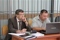 К делу Дудки приобщили заключение лингвиста о разговоре между Дудкой и Волковым, Фото: 12