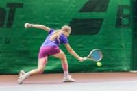Открытое первенство Тульской области по теннису, Фото: 37