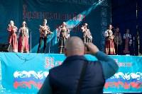 637-я годовщина Куликовской битвы, Фото: 7