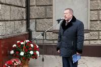Открытие мемориальной доски Аркадию Шипунову, 9.12.2015, Фото: 21